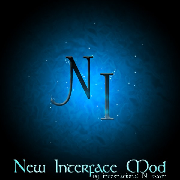 Image: New_Interface_Logo.jpg